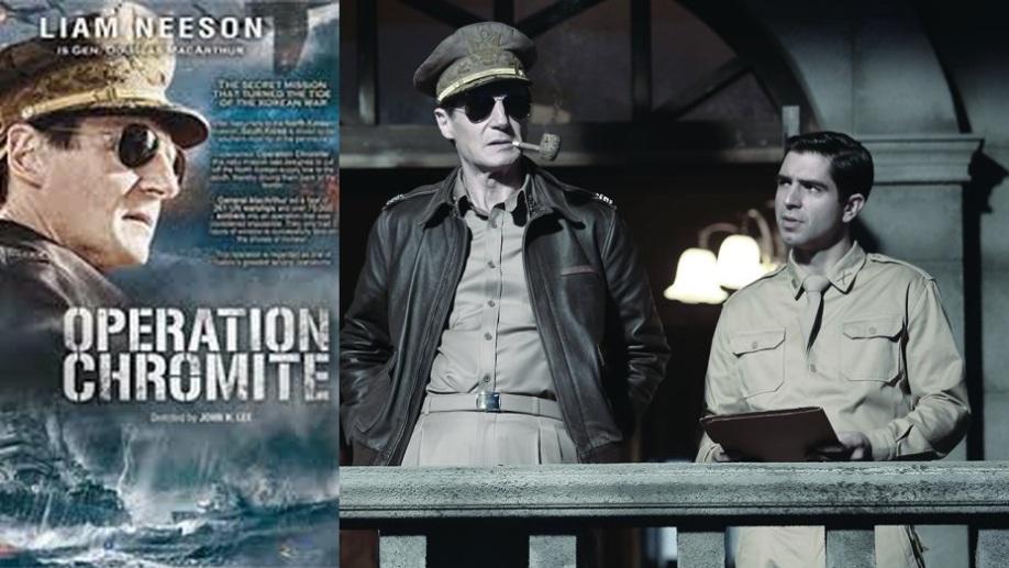 operation-chromite_poster_still_mashup